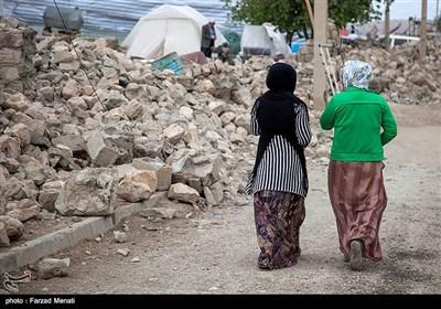 روستای زلزله زده کوییک