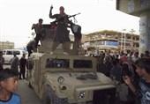 لانه جدید داعش کجاست؟
