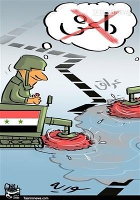 کاریکاتیر//نهایة داعش الإرهابی