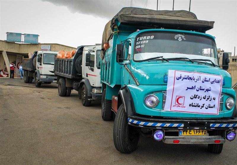 80 کامیون کالا به مناطق زلزلهزده کرمانشاه اعزام شد