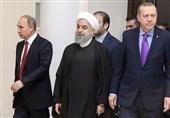 موفقیت روسیه، ایران و ترکیه در ایجاد اتحاد ضدتروریستی
