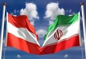 اوبربانک اتریش تامین مالی پروژه های ایرانی را به حالت تعلیق در آورد