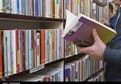قیمت کتاب بال درآورد؛ خطر ورشکستگی در کمین کتابفروشان مشهدی