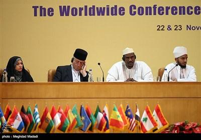 اختتام المؤتمر العالمی لمحبی اهل البیت(ع) وقضیة التکفیریین