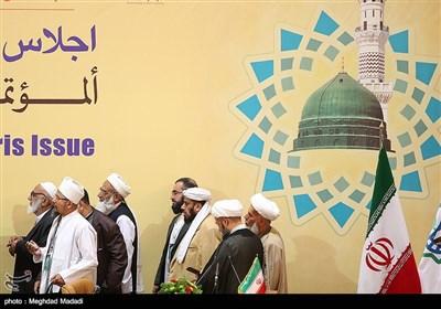 تقریر مصور// اختتام المؤتمر العالمی لمحبی اهل البیت(ع) وقضیة التکفیریین