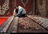 صادرات 90 میلیون دلاری فرش ایران به آمریکا
