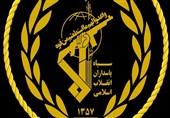 علامت سپاه پاسداران