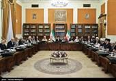 مدیرکل پیگیری و ارتباط مردمی دبیرخانه مجمع تشخیص منصوب شد