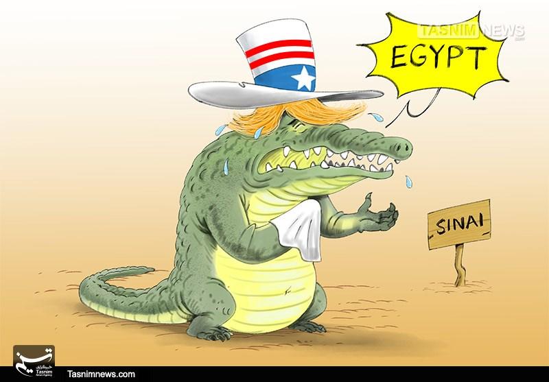 اشک تمساح ترامپ پدرخوانده تروریسم/کارتون