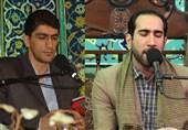 رادیو قرآن کرسیتلاوت زنده سحرگاهی خود را آغاز کرده است + صوت