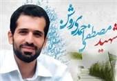 ماجرای مدیریت شهید احمدی روشن در خنثی کردن استاکس نت