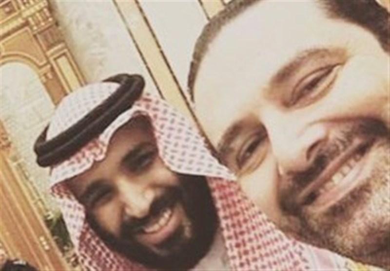 مجتهد: هکذا قلب الحریری الطاولة على بن سلمان فی السعودیة