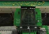 تولید ایرانی جدید شرکت کمباین سازی در اراک رونمایی شد