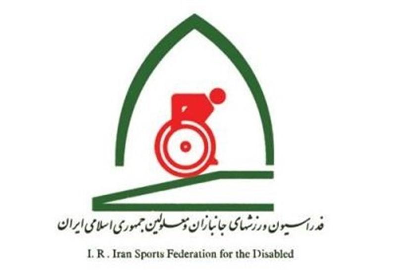 اعلام ساختار تشکیلاتی فدراسیون ورزشهای جانبازان و معلولین/ حفظ سلامتی ورزشکاران همچنان در اولویت