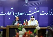 Qatar Seeking to Boost Trade Ties with Iran