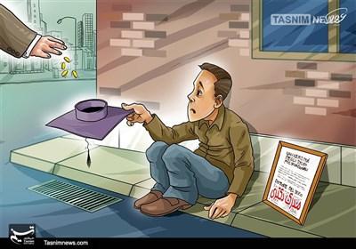 کاریکاتور/ 3هزار بیکار با مدرک دکترا در تهران