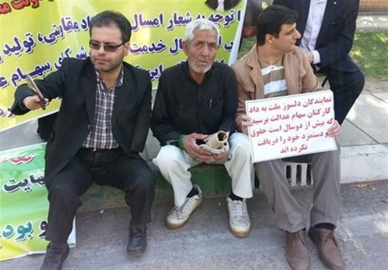 مخالفت لاریجانی با اختصاص 25 میلیارد تومان به کارکنان سهام عدالت