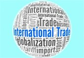 تجارت صادرات واردات
