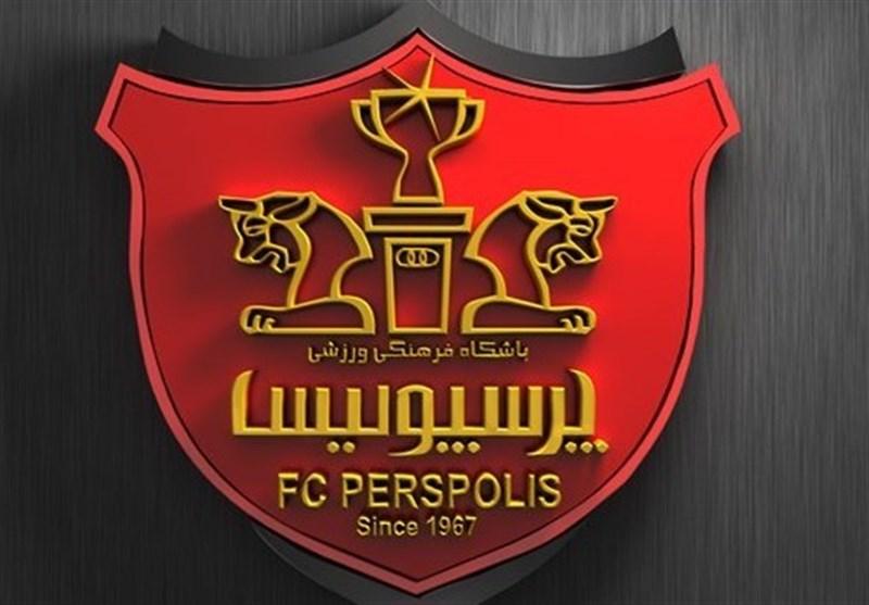 توضیحات معاون امنیتی تهران درباره حمله به ساختمان باشگاه پرسپولیس