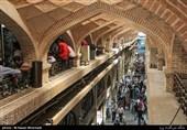 مرمت چهارسوق بزرگ بازار تهران پس از 40 سال