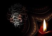تعطیلی پنجشنه تئاتر به مناسب شهادت امام حسن عسگری (ع)