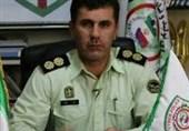 درج آگهی استخدام نیروی انتظامی استان ایلام در یکی از کانالهای تلگرامی کذب محض است