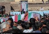 پیکر مطهر 2 شهید گمنام در کنگره ملی شهدای سیستان و بلوچستان تشییع شد