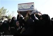 تشییع شهید گمنام در زاهدان