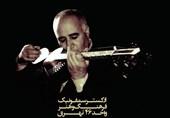 کنسرت رامیز قلیاف و ارکستر سمفونیک فرهنگ و هنر برگزار میشود + فیلم