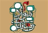زنجان|هدف طرح افزایش سواد رسانهای کاهش آسیبهای فضای مجازی است