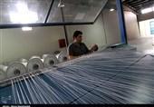 دومین کارخانه نساجی در خراسان جنوبی راهاندازی میشود