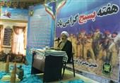 گلستان| برنامهریزی دشمن برای نابودی خانواده / ولایتمداری رمز پیروزی بر دشمن است