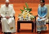 پاپ خواستار احترام میانمار به حقوق بشر شد