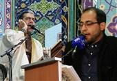 تلاوت تاجزاده و پرویزی در کرسی حرم حضرت عبدالعظیم(س)+صوت