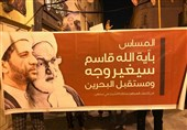 Bahrainis Continue Protests in Support of Sheikh Qassim (+Photos)