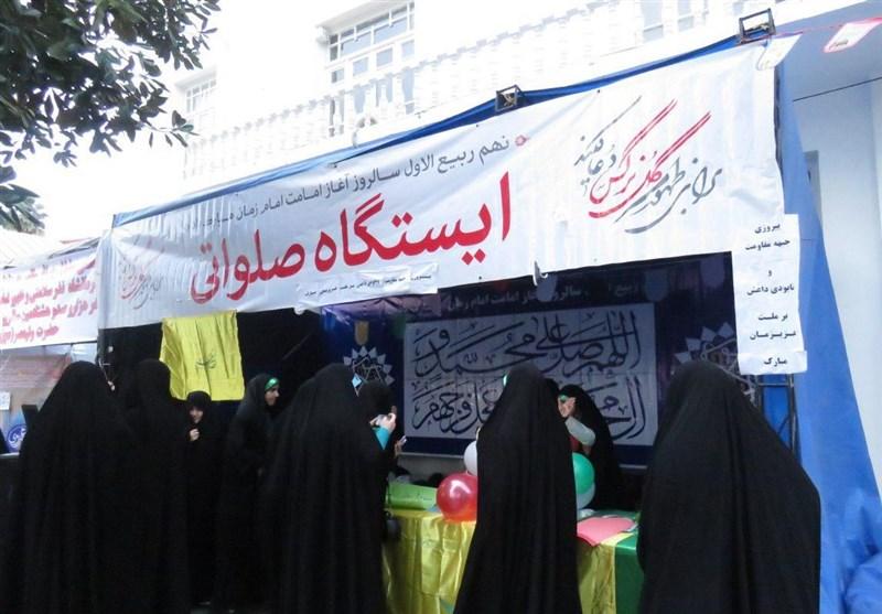 """تجدید میثاق """"دختران انقلابی رشت"""" با آرمانهای شهدای مدافع حرم + تصاویر"""