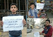 همدردی مردم غزه با زلزلهزدگان کرمانشاه+ عکس