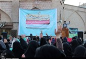برگزاری جشن «عید بیعت» در ایلام برگزار میشود