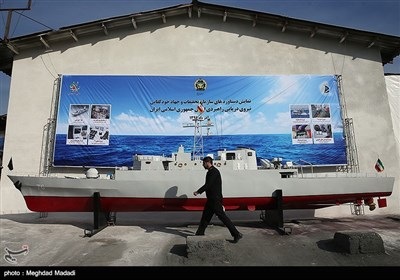 Iranian Navy's New Achievements Unveiled
