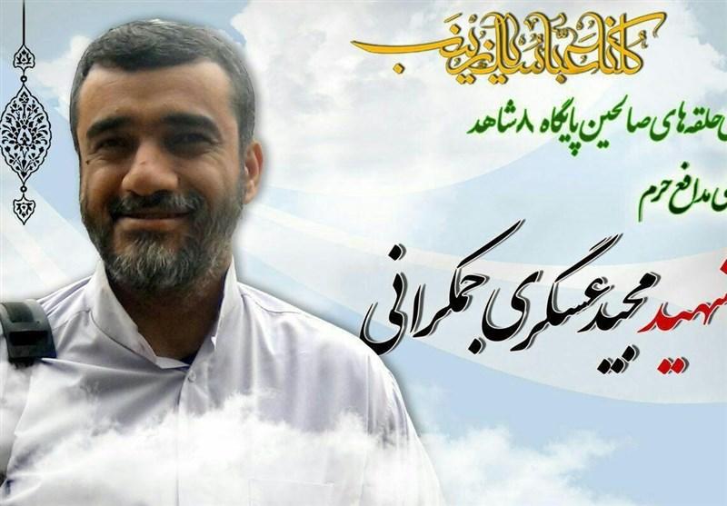 تشییع پیکر شهید مدافع حرم مجید عسکری جمکرانی به روایت تصویر