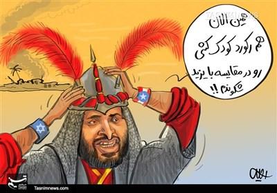 کاریکاتور/ وارث ردای یزید بن معاویه!!!