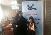 جایزه مسابقات جهانی نقاشی توسط کودک کرمانشاهی به کودکان زلزلهزده اهدا شد