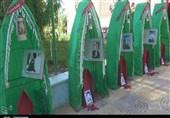 اراک| برگزاری یادوارههای شهدا در دانشگاه هویتبخش مراکز علمی است