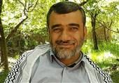مراسم بزرگداشت شهید عسکری جمکرانی در قم برگزار شد
