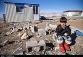 منزل 1175 مددجوی بهزیستی در استان کرمانشاه به طور کامل تخریب شده است