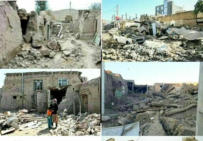 İran'da 6.0 Büyüklüğünde Deprem