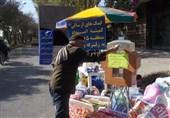 کمیته امداد اصفهان