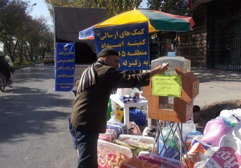 آخرین جزئیات از کمکهای مردمی کمیته امداد اصفهان به زلزلهزدگان کرمانشاه