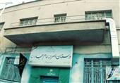 نگرانی از ایمنی 43 درصد مدارس تهران/کلاسهای شلوغ و فرسوده در پایتخت