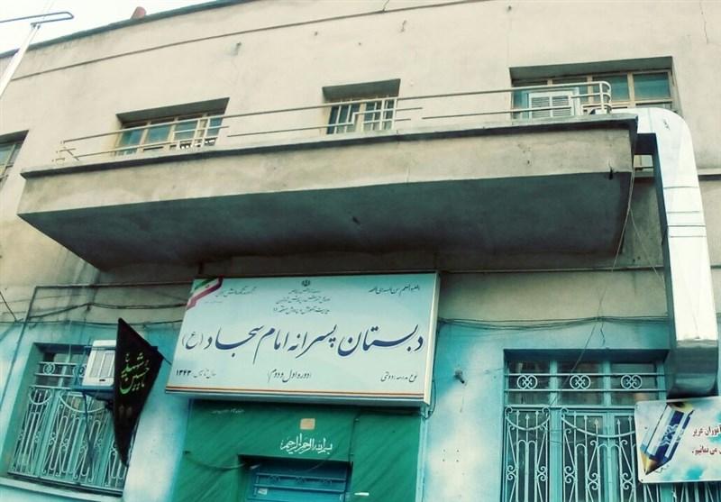 خیر هست زمین نیست/30 درصد مدارس تهران زیرخط استاندارد